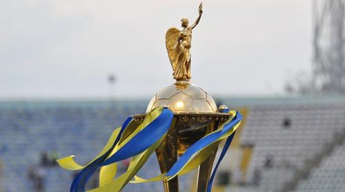 Днепр примет Шахтер в Кубке 29 апреля